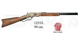 replika puska winchester 1873