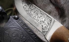 Lovecký nôž Kizlyar Skif